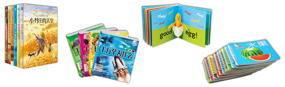 Children Book Printing Services Malaysia