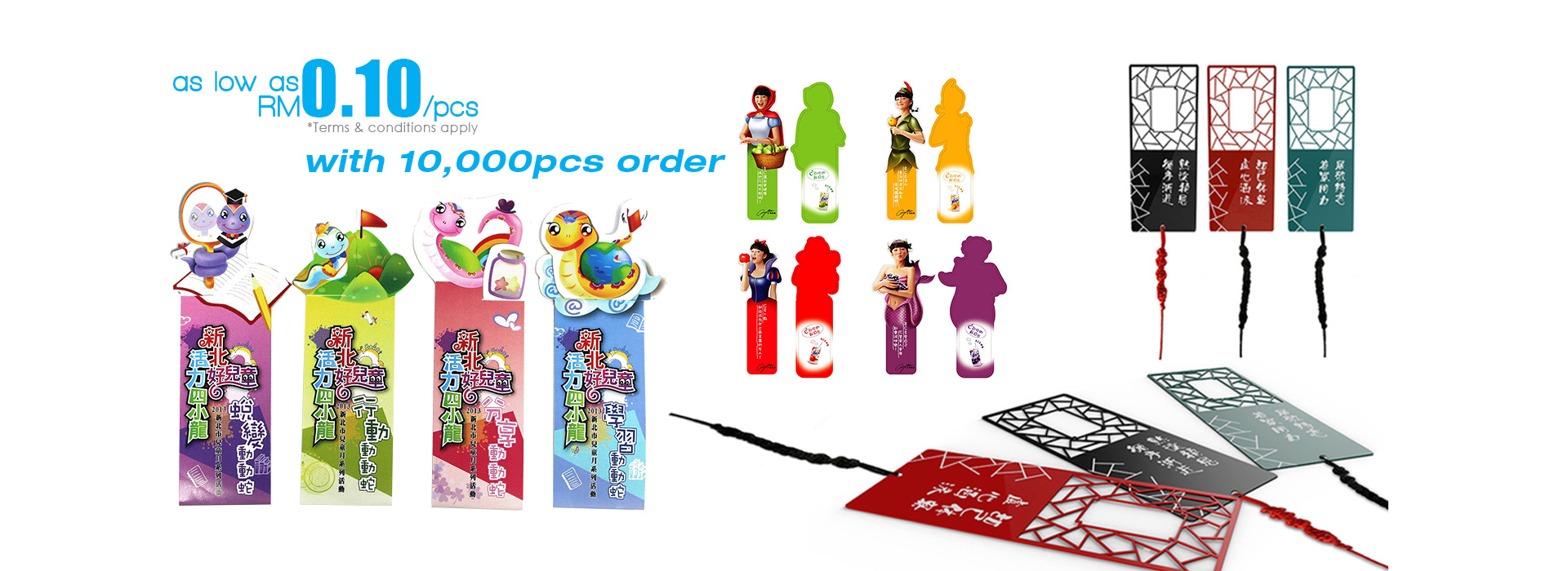 Bookmarks Printing Services
