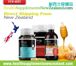 Health Supplements Direct Shipping From New Zealand Online Store